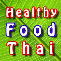 Healthyfoodthai