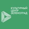 """Cultural Centre """"Zelenograd"""""""