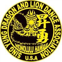 Sing Yung Dragon and Lion Dance Association 昇勇龍獅協會