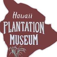 Hawaii Plantation Museum