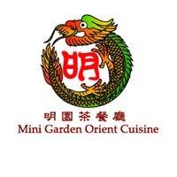 Mini Garden Orient & Vegetarian Cuisine