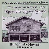 Kamuela Liquor Store