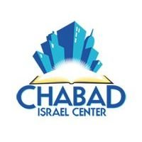 Chabad Israel Center