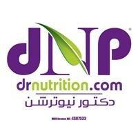 دكتور نيوترشن   Dr. Nutrition