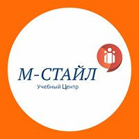 Учебный центр М-СТАЙЛ