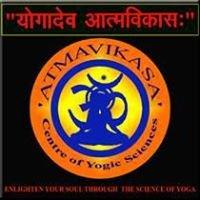 Atmavikasa Center of Yogic Sciences