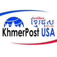 KhmerPostUSA