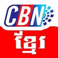 CBN Khmer