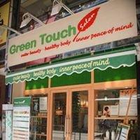 Green Touch Salon