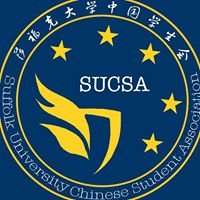 Suffolk University Chinese Students and Scholars Association-Undergraduate