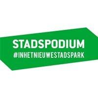 Stadspodium - In het nieuwe Stadspark Rotterdam