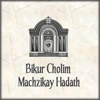 Bikur Cholim Machzikay Hadath (BCMH)