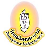 Atammayatarama Buddhist Monastery