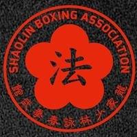 Shaolin Boxing Association