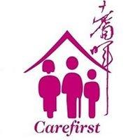 Carefirst Seniors & Community Services Association