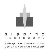 גלריה פריסקופ Periscope Gallery