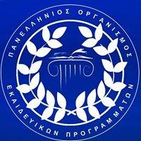 Massage School ( Π.Ο.Ε.Π)