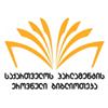 საქართველოს პარლამენტის ეროვნული ბიბლიოთეკა/National Library of Georgia