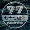 Seventy Seven Design