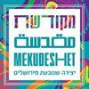 Jerusalem Season of Culture