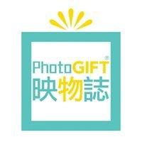 PhotoGIFT.hk