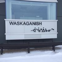 The Crees Of The Waskaganish First Nation Administrative Building
