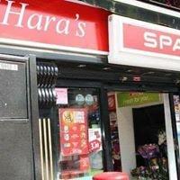 Spar Clontarf