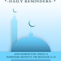 الله-Daily Reminders-الله
