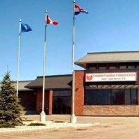 Croatian Canadian Cultural Centre