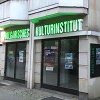 Bulgarisches Kulturinstitut Berlin