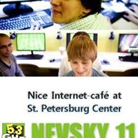 "Internet-cafe ""5.3 GHz"" in Saint-Petersburg, Russia"