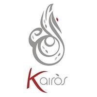 Kairòs Eventi, Styling and Design