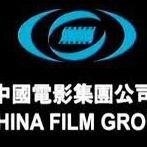 China Film Group Corporation- LA
