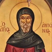 St. Anthony's Greek Orthodox Church - Pasadena, CA