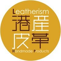 Leatherism Handmade Products
