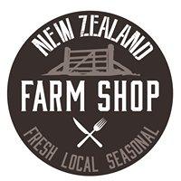 New Zealand Farm Shop