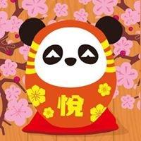 Panda Place 悅來坊
