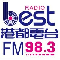 港都983 BEST RADIO