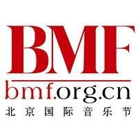 Beijing Music Festival
