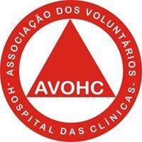 Voluntários do Hospital das Clínicas