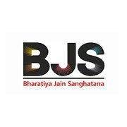 Bharatiya Jain Sanghatana (BJS), Pune