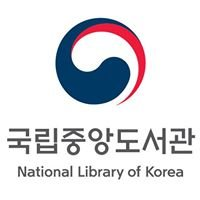 국립중앙도서관 National Library of Korea