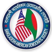 Bangladeshi American Democratic Society, Inc.