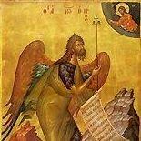 Saint John the Baptist Orthodox Church