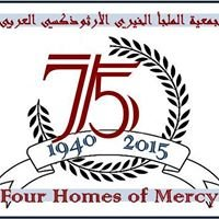 Four Homes of Mercy - Bethany