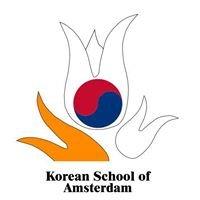 Korean School of Amsterdam