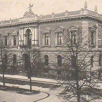 Valand Academy