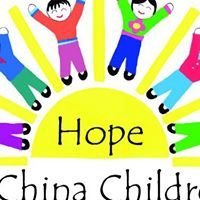 Hope4China'sChildren