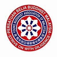 Young Buddhist Association of Malaysia 马来西亚佛教青年总会