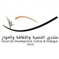 Forum for Development Culture and Dialogue (F.D.C.D.)